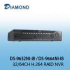 DS-9664NI-I8 64CH H.264 RAID NVR