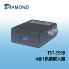 TST-759B 4合1訊號放大器