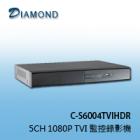 C-S6004TVIHDR 5CH 1080P TVI Hybrid安全監控錄影機