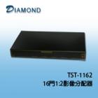TST-1162 16門1:2影像分配器