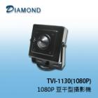 TVI-1130(1080P) 1080P TVI 豆干型攝影機