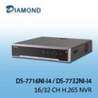 DS-7716NI-I4 / DS-7732NI-I4  16/32 CH H.265 NVR