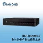 RAH-0828MU-J 8ch 1080P 數位錄影主機
