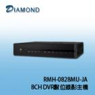 RMH-0828MU-JA 8ch數位錄影主機