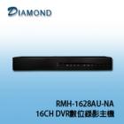 RMH-1628AU-NA 16ch數位錄影主機