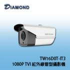 TW16D0T-IT3 1080P 紅外線管型攝影機