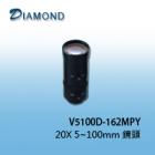 V5100D-162MPY 20X 5~100mm 鏡頭