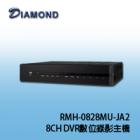 RMH-0828MU-JA2 8CH數位錄影主機