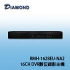 RMH-1628EU-NA2 16CH數位錄影主機