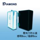 壓克力盒 透明 / 咖啡
