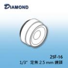 """25F-16 1/3""""定焦 2.5 mm 鏡頭"""