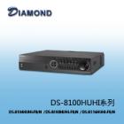 DS-8104HUHI-F8/N  / DS-8108HUHI-F8/N  / DS-8116HUHI-F8/N 6/10/18CH 1080P Hybrid安全監控錄影機