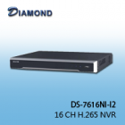 DS-7616NI-I2 16 CH H.265 NVR