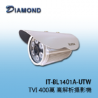 IT-BL1401A-UTW TVI 400萬 高解析攝影機