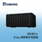 DS1817+ 8 bay 網路儲存伺服器