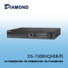 DS-7304HQHI-F4/N  / DS-7308HQHI-F4/N  / DS-7316HQHI-F4/N 6/10/18CH 1080P Hybrid安全監控錄影機