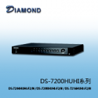 DS-7204HUHI-F2/N / DS-7208HUHI-F2/N / DS-7216HUHI-F2/N 5/10/18CH 3M Hybrid安全監控錄影機
