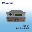 HDS-C1 數位訊號調變器