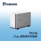 DS216j 2 bay 網路儲存伺服器