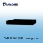 海康 5MP H.265 監視主機 coming soon