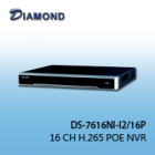 DS-7616NI-I2/16P 16 CH H.265 POE NVR
