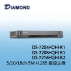 DS-7216HQHI-K2 18ch 5M H.265 2HDD XVR
