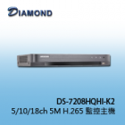 DS-7208HQHI-K2 10CH 5M H.265 2HDD XVR
