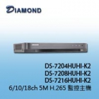 DS-7216HUHI-K2 18ch 5M H.265 2HDD 專業版XVR