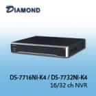 DS-7716NI-K4 / DS-7732NI-K4 16 / 32 ch NVR
