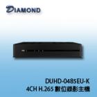 DUHD-0485EU-K 4CH H.265 數位錄影主機