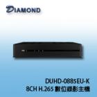DUHD-0885EU-K 8CH H.265 數位錄影主機