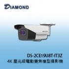 DS-2CE19U8T-IT3Z 4K 星光級 TVI 電動變焦槍型攝影機