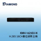 KMH-1625EU-N H.265 16CH數位錄影主機