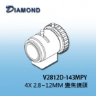 V2812D-143MPY 4X 2.8~12MM 變焦鏡頭
