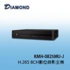 KMH-0825MU-J H.265 8CH數位錄影主機