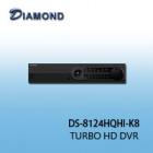 DS-8124HQHI-K8 H.265 TURBO HD DVR