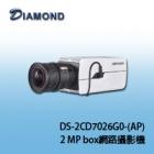 DS-2CD7026G0-(AP)  2 MP box網路攝影機(小臉抓拍專用網路攝影機)