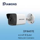 DFI6457E 4.0 MP 紅外線槍型網路攝影機