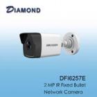 DFI6257E 2MP 紅外線定焦槍型網路攝影機