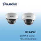 4.0 MP 紅外線圓球型網路攝影機