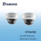 DFI6456E 4.0 MP 紅外線圓球型網路攝影機