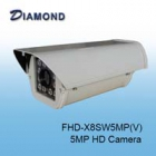 FHD-X8SW5MP(V) 5MP 高清戶外型紅外線攝影機