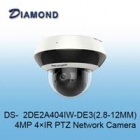 DS-2DE2A404IW-DE3(2.8-12MM) 4M 4X 紅外線網路快速球