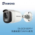 海康200萬全彩小管型攝影機