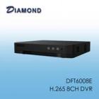 DFT6008E BENELINK 欣永成 5MP 8路1聲 同軸音頻主機