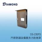 DS-230T5 門禁對講設備壓克力防雨罩