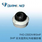 FHD-230DIVIR5MP 5MP 星光低照紅外線攝影機