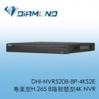 DHI-NVR5208-8P-4KS2E 專業型H.265 8路智慧型4K NVR