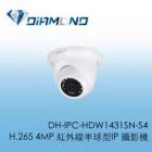 DH-IPC-HDW1431SN-S4 H.265 400萬紅外線半球型IP攝影機