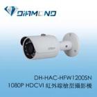 DH-HAC-HFW1200SN 大華Dahua 1080P HDCVI 紅外線槍型攝影機